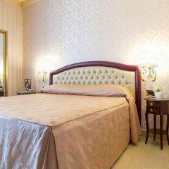 Diamond Hotel & Resorts Naxos - Taormina Таормина комната для гостей фото 11