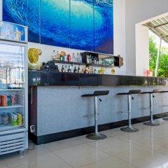 Отель The Natural Resort гостиничный бар