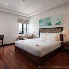 LegendSea Hotel 4* Улучшенный номер с различными типами кроватей