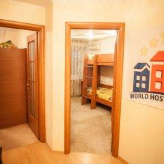 Гостиница World Samara Hostel в Самаре 1 отзыв об отеле, цены и фото номеров - забронировать гостиницу World Samara Hostel онлайн Самара детские мероприятия фото 4