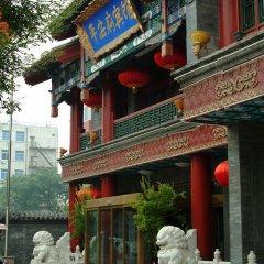 Отель Beijing Ping An Fu Hotel Китай, Пекин - отзывы, цены и фото номеров - забронировать отель Beijing Ping An Fu Hotel онлайн вид на фасад фото 2