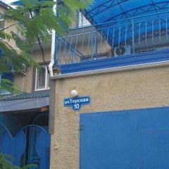 Гостевой Дом Мечта в Анапе