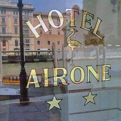 Hotel Airone вид на фасад фото 2