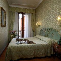 Hotel Alle Guglie комната для гостей фото 5