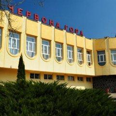 Гостиница Червона Гора вид на фасад