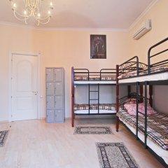 Гостиница Arbat Cinema Hostel в Москве 5 отзывов об отеле, цены и фото номеров - забронировать гостиницу Arbat Cinema Hostel онлайн Москва детские мероприятия