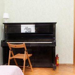Гостиница Хостелы Рус - Дали удобства в номере