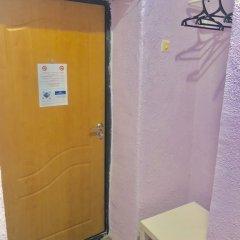 Мини-Отель Друзья Номер Эконом с разными типами кроватей фото 15