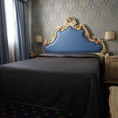 Hotel Rialto 4* Номер категории Эконом с различными типами кроватей