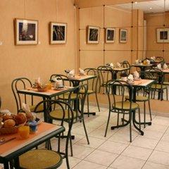 Отель Printania (Porte De Versailles) Париж питание