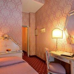 Hotel Rialto 4* Стандартный номер с различными типами кроватей