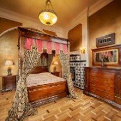 Бутик-отель Анна 4* Люкс с различными типами кроватей
