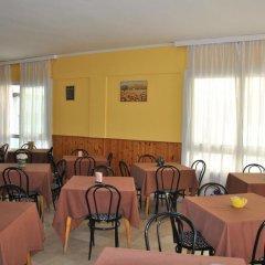 Hotel Riva питание