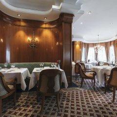 Savoy Hotel Baur en Ville Цюрих питание