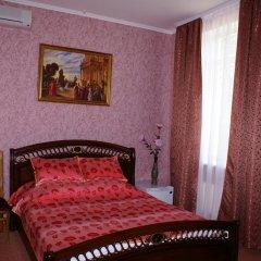 Гранд Отель Мариуполь комната для гостей
