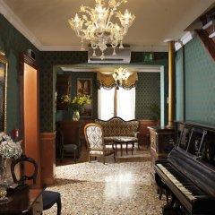 Hotel Casa Nicolò Priuli интерьер отеля