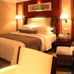 Xing Hai International Hotel комната для гостей фото 2
