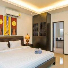 Отель Naya Residence by TROPICLOOK 4* Вилла Делюкс с различными типами кроватей