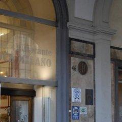 Hotel Dock Milano вид на фасад фото 4