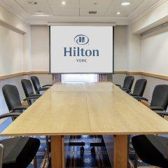 Отель Hilton York фото 2