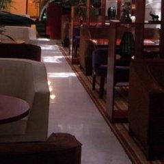 Maitark Hotel гостиничный бар