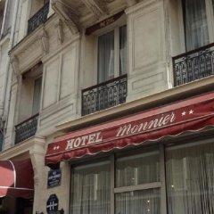 Monnier Hotel Париж вид на фасад фото 3