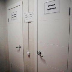 Хостел Travel Inn Выставочная Номер с общей ванной комнатой с различными типами кроватей (общая ванная комната) фото 4