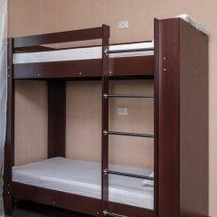 Гостиница Mega Hostel Украина, Харьков - отзывы, цены и фото номеров - забронировать гостиницу Mega Hostel онлайн детские мероприятия