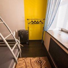 Хостел Kolobok Стандартный номер с разными типами кроватей фото 2