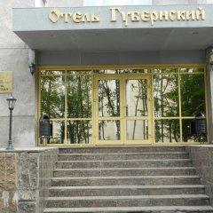 Гостиница Губернский вид на фасад фото 2