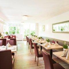 Отель Winhart Германия, Мюнхен - отзывы, цены и фото номеров - забронировать отель Winhart онлайн питание
