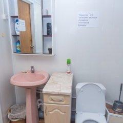 Мини-Отель Гермес ванная фото 3