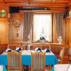 Отель Gasthof Neuwirt Германия, Исманинг - отзывы, цены и фото номеров - забронировать отель Gasthof Neuwirt онлайн развлечения