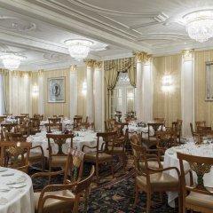 Savoy Hotel Baur en Ville Цюрих помещение для мероприятий фото 3