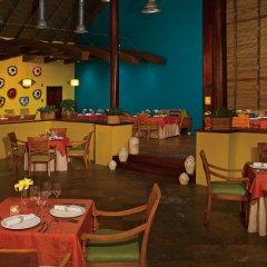 Отель Now Larimar Punta Cana - All Inclusive Доминикана, Пунта Кана - 9 отзывов об отеле, цены и фото номеров - забронировать отель Now Larimar Punta Cana - All Inclusive онлайн питание