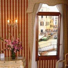 Отель Locanda Ca Formosa комната для гостей фото 6
