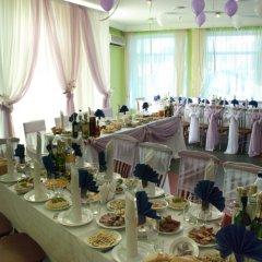 Отель Grand Palace Запорожье помещение для мероприятий