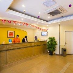 Отель Home Inn Beijing Yansha Embassy District интерьер отеля фото 2