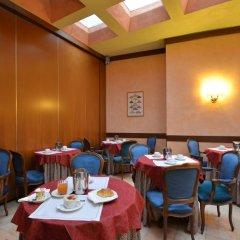 Hotel Plaza Torino питание
