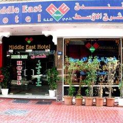 Middle East Hotel вид на фасад фото 2