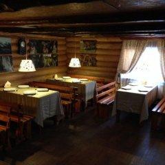 Гостиница Estate Peshkovo питание фото 2