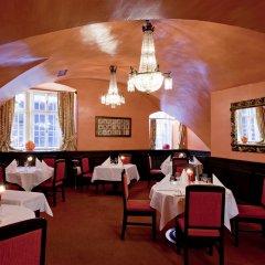Hotel König von Ungarn питание фото 2