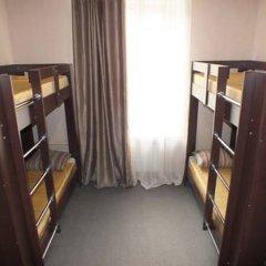 Mega Hostel комната для гостей