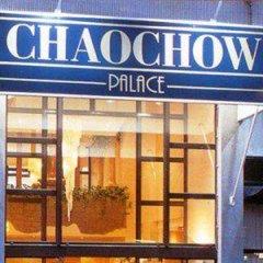 Отель Chaochow Palace вид на фасад фото 2
