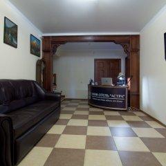 Мини-отель Астра комната для гостей