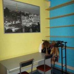 Гостиница Moscow hostel в Москве 7 отзывов об отеле, цены и фото номеров - забронировать гостиницу Moscow hostel онлайн Москва гостиничный бар