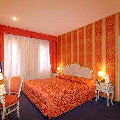 Отель Albergo San Marco 3* Стандартный номер с различными типами кроватей фото 3