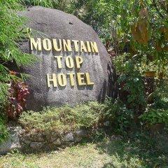 Отель Mountain Top вид на фасад фото 2