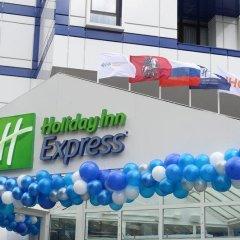Гостиница Holiday Inn Express Moscow - Khovrino 3* Номер Делюкс с различными типами кроватей