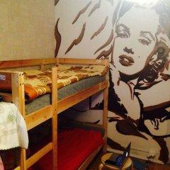 Гостиница Hostel Monroe в Москве отзывы, цены и фото номеров - забронировать гостиницу Hostel Monroe онлайн Москва вид на фасад